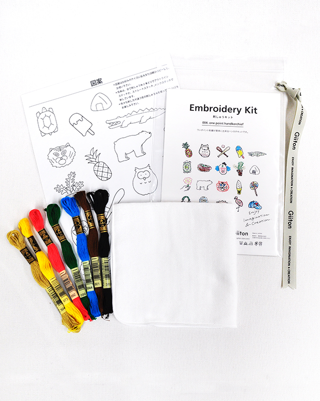 EMBROIDERY KIT  【004.small embroidery】