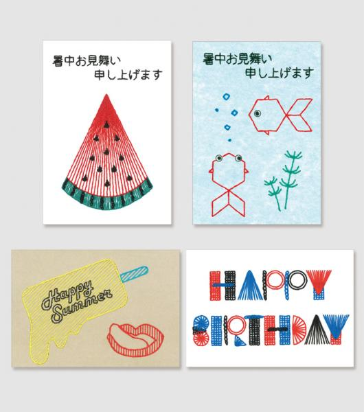 Giiton ORIGINAL   【CARD EMBROIDERY KIT】