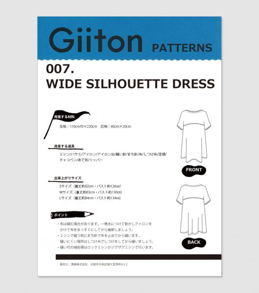 007.WIDE SILHOUETTE DRESS